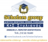 THE SCHOLARS GROUP - Κ & Σ ΣΤΥΛΙΑΝΟΣ